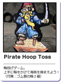 Pirate Hoop Toss