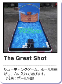 The Great Shot